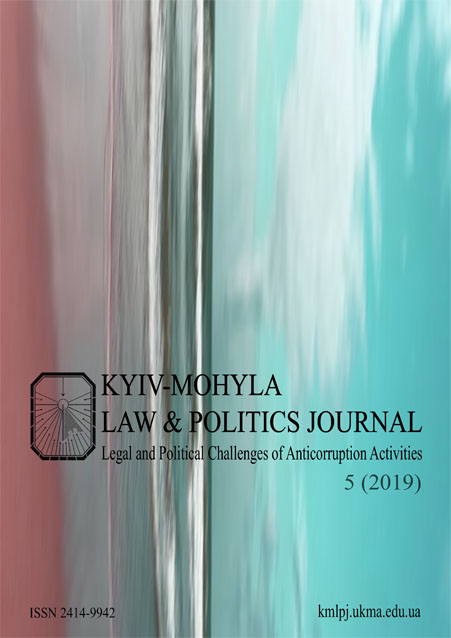 View No. 5 (2019): Legal and Political Challenges of Anticorruption Activities